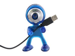 O Olho. É interessante como fizeram uma boa jogada para o cabo USB ficar bem na foto!